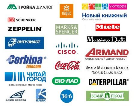 Клиенты компании Евро Поинт