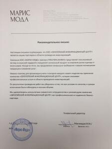 feedback_ferutdin-zakirov